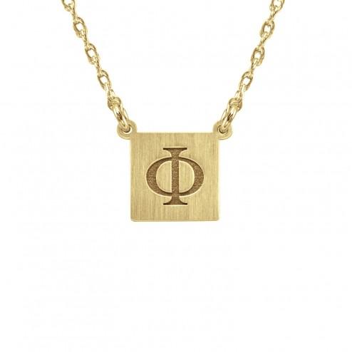 Tiny Square Greek Satin Name Necklace 10mm