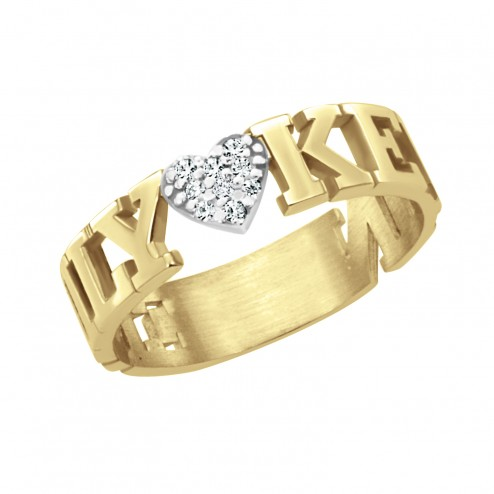 Name And Diamond Accent Heart Ring (4.7mm)