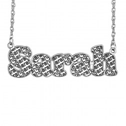 Repeating Name Necklace