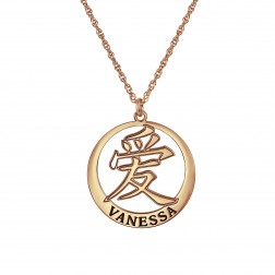 Chinese Love Pendant 22mm