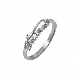 Scroll Name Ring