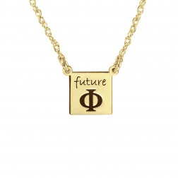 Tiny Square Greek Name Necklace 10mm